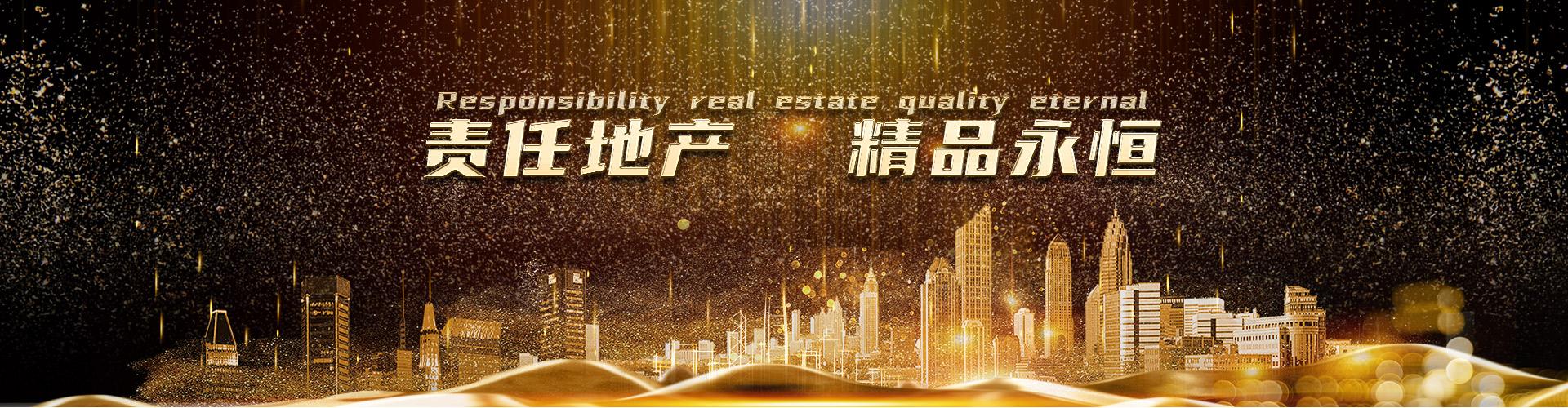 明洲全产业链整合营销